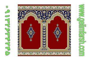 فرش مسجدی طرح شکور