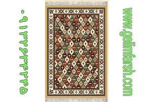 گلیم فرش طرح الماس بادامی کد 1555