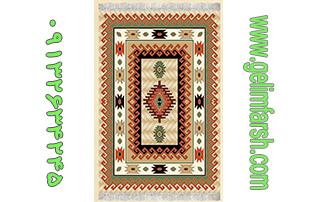گلیم فرش طرح عشایری بادامی کد 150