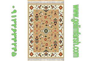 گلیم فرش طرح باغ بهشت بادامی کد 160