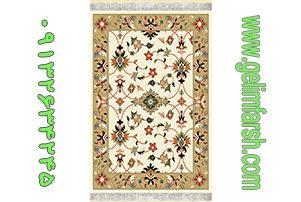 گلیم فرش طرح باغ بهشت کد 161