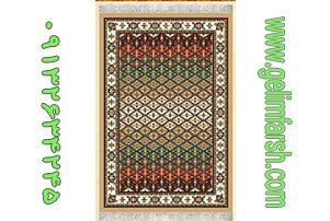 گلیم فرش طرح بیجار بادامی کد 165