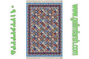 گلیم فرش طرح قشقایی آبی کد 231