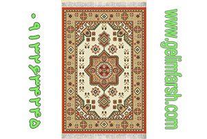 گلیم فرش طرح ستاره بادامی کد 211