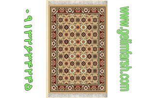 گلیم فرش طرح سوگول بادامی کد 215