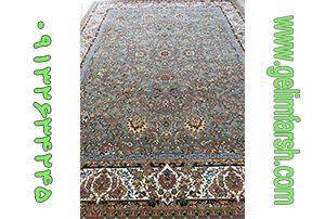 فرش ماشینی 700 شانه رایکا فیلی