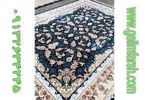 فرش گل برجسته افشان روژین سرمه ای 700 شانه
