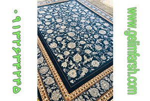 فرش گل برجسته افشاری آبی کاربنی 700 شانه