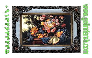 تابلو فرش ماشینی طرح گل و میوه کد 67