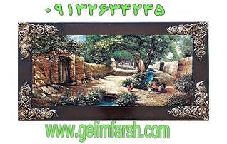 تابلو فرش ماشینی کوچه باغ کد 109
