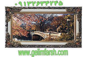 تابلو فرش ماشینی منظره پل کد 118