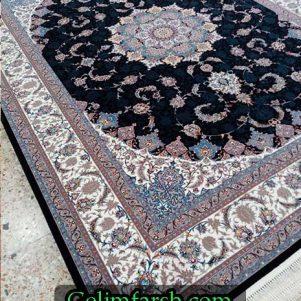 فرش کاشان طرح نایین سرمه ای