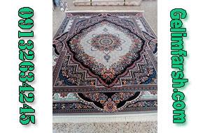 فرش ماشینی بهشت نقره ای